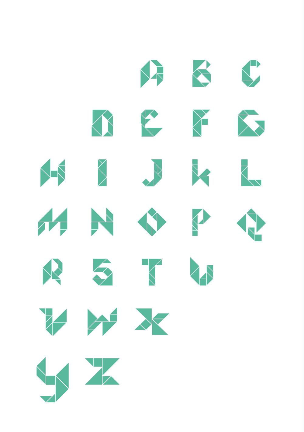 Geometric Alphabet Emily Blandford